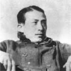 Пилот Зеро AII-105 Lt. Yoshio Shiga