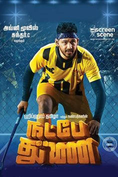 Natpe Thunai - Prabakaran, an international hockey player who choose to leave the sport picks it up again only to save the ground of a local team. Good Comedy Movies, Comedy Films, Funny Movies, Tamil Movies, Hindi Movies, Tv Series Online, Movies Online, Crawl, Full Movies Download
