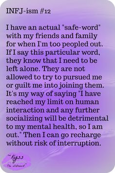 INFJ-ism #12 ~Kyss the Introvert