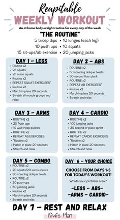 Get Toned with this Repeatable Weekly Workout Fitness Workouts, Gym Workout Tips, Fitness Workout For Women, Easy Workouts, Body Fitness, Tone Up Workouts, 45 Minute Workout, Total Gym Workouts, Toned Legs Workout
