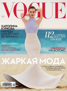 VOGUE UKRAINE JUNE 2013, Karolina Kurkova