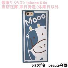 スマホケース・テックアクセサリー Animal mooo iphone 6 6s ケース シリコン