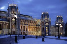 Amazing Gothic Architecture, Russian-Style