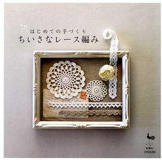 Small Crochet - Japanese Craft Book on etsy