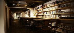 東京 森の図書室