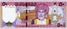 Oman (Currency: Omani rial)