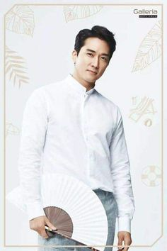 Man In Love, Love Him, Dr Jin, Song Seung Heon, Honey, Handsome, Heart, Sweet, People