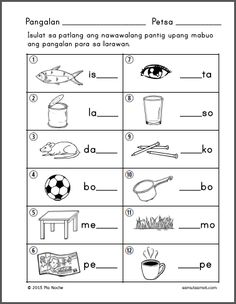 Pantig Worksheets (Part - Samut-samot Grade 1 Reading Worksheets, Kindergarten Reading Activities, English Worksheets For Kids, Preschool Learning, Therapy Activities, Teaching Kids, Printable Preschool Worksheets, Free Kindergarten Worksheets, Kids Worksheets