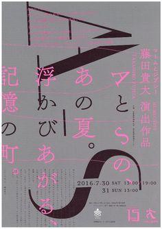 公演スケジュール – 京都芸術劇場 春秋座 studio21