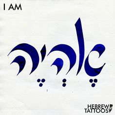 Sometimes the simplest message is also the strongest. Gianna asked for the Hebrew translation of 'I am' drawn as a clear and dynamic calligraphy. Pretty straightforward isn't it?  #hebrew #hebrewtattoo #hebrew_tattoos #hebrewcalligraphy #tattoo #calligraphy  #art #calligraphytattoo  #tattoostories #lettering #letteringtattoo #beingthere #being #beingme #cursive #cursivetattoo
