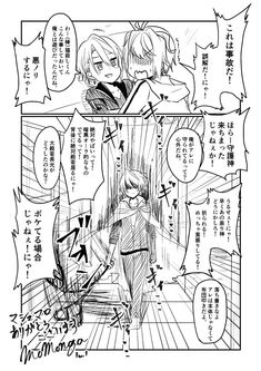 MoMonga@スタンプ販売中 (@MoMonga189) さんの漫画 | 37作目 | ツイコミ(仮) Touken Ranbu, Diagram, Manga, Manga Anime, Manga Comics, Manga Art
