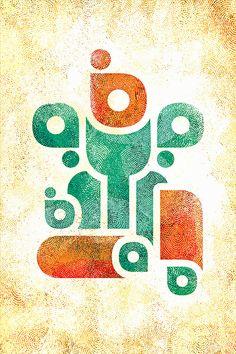 Ganesha Drawing, Ganesha Painting, Ganesha Art, Ganesha Rangoli, Ganesh Idol, Shri Ganesh, Krishna, Art Painting Gallery, Mural Painting