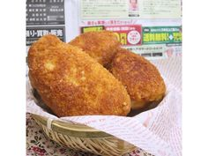 日式炸咖喱包