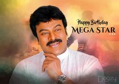 """Doozypics Wishes A Very """"HAPPY BIRTHDAY"""" to Padmabhushan Megastar Chiranjeevi🎂🎂🎂⭐⭐⭐🌠🌠🌠🌟🌟🌟🌹🌹🌹 Lion Silhouette, Dj Images, Galaxy Pictures, Photo To Art, Photo Restoration, Very Happy Birthday, Photo Retouching, Cute Actors, Hd Picture"""