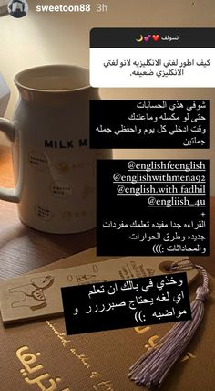 English Phrases, Learn English Words, English Study, English Phonics, English Vocabulary, English Writing Skills, English Lessons, English Grammar Exercises, Study Apps