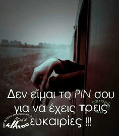 Greek Phrases, Qoutes, Funny Quotes, Aesthetic Pastel Wallpaper, Meaning Of Life, Greek Quotes, Meant To Be, It Hurts, Thoughts