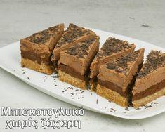 Μπισκοτογλυκό χωρίς ζάχαρη με 6 υλικά – foodaholics.gr