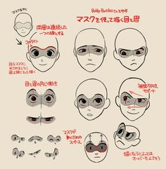 Drawing reference eyes and eyebrows expression
