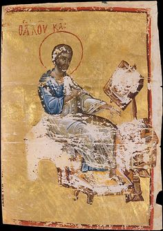 Manuscript Illumination with the Evangelist Luke | Byzantine | late 13th-early 14th century |  Tempera and gold on parchment | Metropolitan Museum of Art