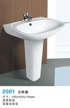 Item No.:TP-20122001  Economic Basin with Pedestal 1.New style,Self-clean glaze 2.Single or three tapholes 3.Competitive price,top quality. Material:Ceramic Size:560*450*790mm Fixing to wall with back. Min. Order Quantity:100Pieces Payment Terms:T/T only Delivery Time:30-40 days.Packaging Details:5 layer standard exporting master carton; extra packing patterns are provided as per customers' request.If you want to buy it, please email us at tophandvip@foxmail.com.