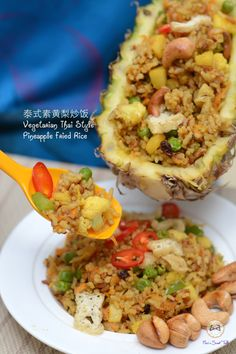 泰式素黄梨炒饭 Thai Style Vegetarian Pineapple Fried Rice