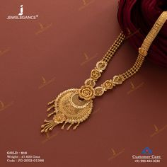 Plain Gold Necklace gms) - Plain Gold Jewellery for Women by Jewelegance designs gold Indian Gold Necklace Designs, Gold Mangalsutra Designs, Gold Ring Designs, Gold Bangles Design, Gold Earrings Designs, Gold Jewellery Design, Gold Haram Designs, Diamond Jewellery, Gold Jewelry Simple