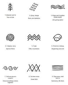 3.1.1.3. Cucuteni şi simbolismul de regenerare - Seimeni - de la piatra şlefuită la fier Nature Symbols, Embroidery On Clothes, Ukrainian Art, Archetypes, Prehistoric, Stencils, Tattoo Designs, Graphic Design, Pattern