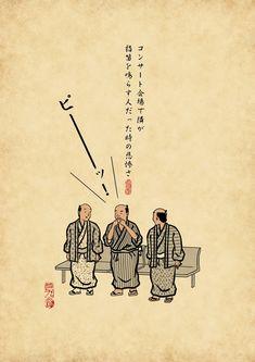 あれ真横でやるのホントやめてほしいでござる・・・ Asian Art, Draw, Cartoon, Funny, Movie Posters, Character, To Draw, Film Poster, Sketches