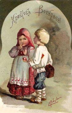 Лебедева-Анохина Елена Петровна