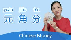 Chinese Money Explained Express Currency Learn Vocabulary