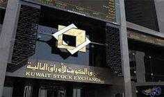 بورصة الكويت تغلق تعاملاتها على انخفاض في مؤشراتها الرئيسية الثلاثة: أغلقت بورصة الكويت تداولاتها اليوم على انخفاض مؤشراتها الرئيسية…