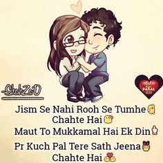 """""""A"""" mere jaan❤️❤️❤️❤️❤️ Hd Quotes, Lovers Quotes, Lyric Quotes, Life Quotes, Relationship Quotes, Sexy Love Quotes, First Love Quotes, Romantic Love Quotes, Touching Words"""