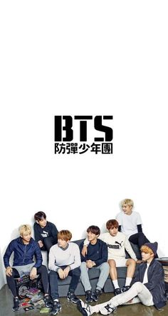BTS / PUMA / Wallpaper