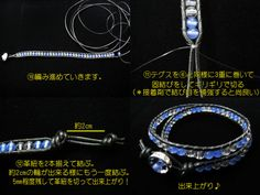 how to make CHAN LUU style wrap beads bracelet 3