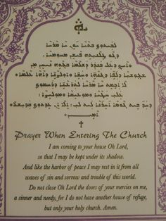 The Assyrian Prayer when entering the church - Posted by Madlen Khamoo.