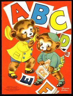 ''ABC'', ill. Florence Salter, pub. Merrill 1941 | eBay