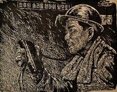 Obra exhibida en la Casa de Creación Mansudae, mayor centro de producción artística de Corea Socialist Realism, Korea, The Creation, Centre, Artists