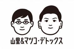 Noritake(@Noritake_org)さん | Twitter