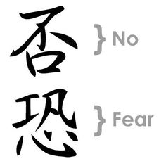 No.  Fear.