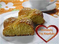 Greek Sweets, Greek Desserts, Greek Recipes, Vegan Recipes, Greek Cooking, Different Recipes, Banana Bread, Muffin, Good Food