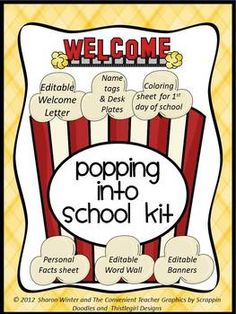This is a really cool way to welcome students back to school.  We all love popcorn and popcorn can make a classroom