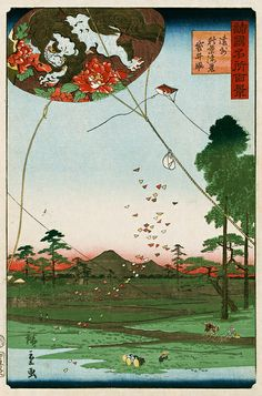 Hiroshige II; Distant view of Akiba of Enshu, kites of Fukuroi, 1859