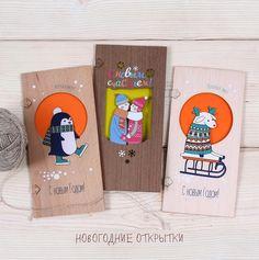 Деревянные открытки, деревянные открытки с 8 марта, деревянные открытки с 23 февраля, печать на дереве, открытки из шпона.