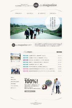 Web http://www.cee.nagasaki-u.ac.jp/
