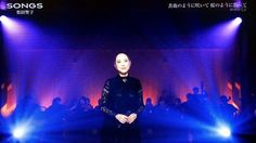 松田聖子 × YOSHIKI    『♪ 薔薇のように咲いて 桜のように散って』ドラマ「せいせいするほど愛してる」主題歌