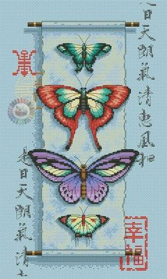 Cross stitch butterflies and chart.