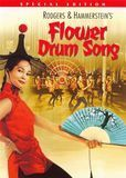 Flower Drum Song [Special Edition & WS] [DVD] [English] [1961]