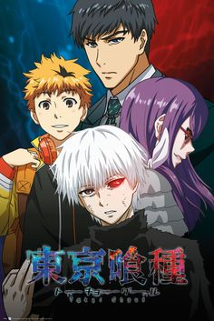 Tokyo Ghoul Conflict - Official Poster That's an odd group of people to be put together.