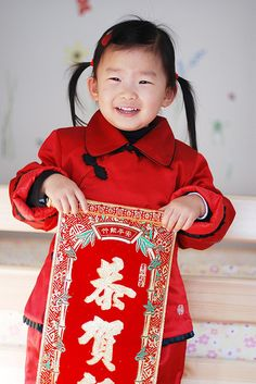 Happy Chinese New Year, folks! | Flickr - Photo Sharing!