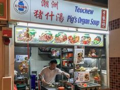"""Pig's organ soup or """"zhu zha tang 猪什汤"""" hasalways been one of the dishes in myultimate go-to list of Singapore comfort food—it brings back fond memories of when my cousins and I were kids, fighting over who gets more pig innards and slurping the last drop ofgrandma's peppery sweet broth.Kids fight"""